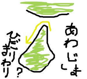 Cocolog_oekaki_2008_09_17_17_36
