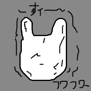 Cocolog_oekaki_2009_10_06_11_57
