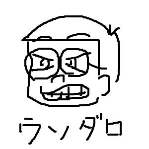 Cocolog_oekaki_2009_10_16_12_44